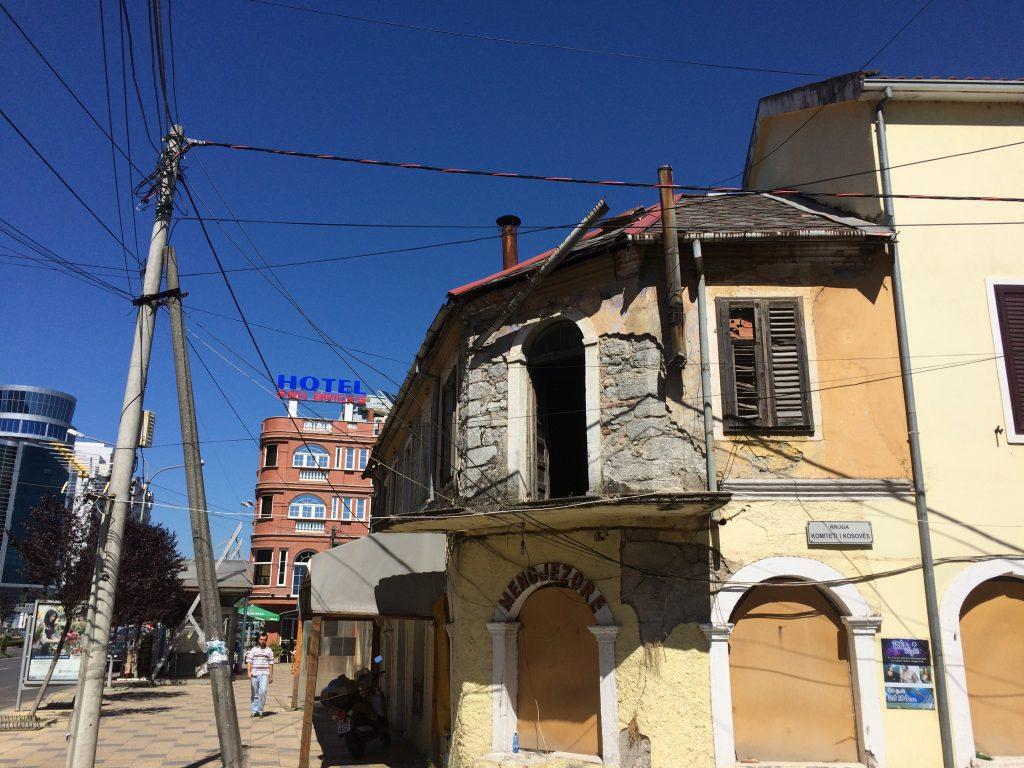 Ulica kosovskog komiteta